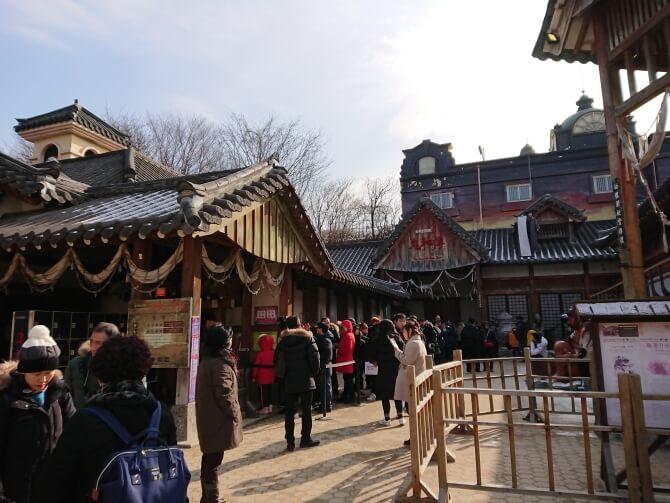 韓国民俗村のお化け屋敷