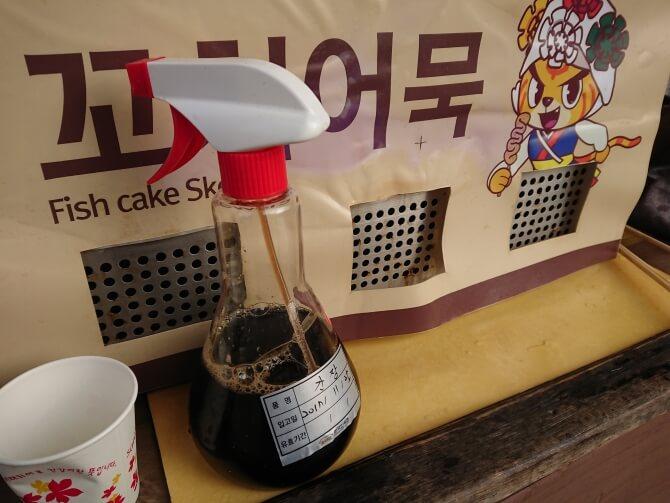韓国おでんの醤油