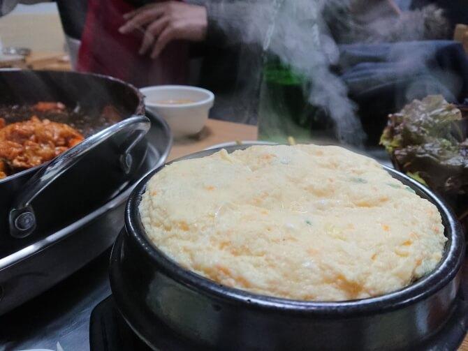 韓国の茶碗蒸しの写真