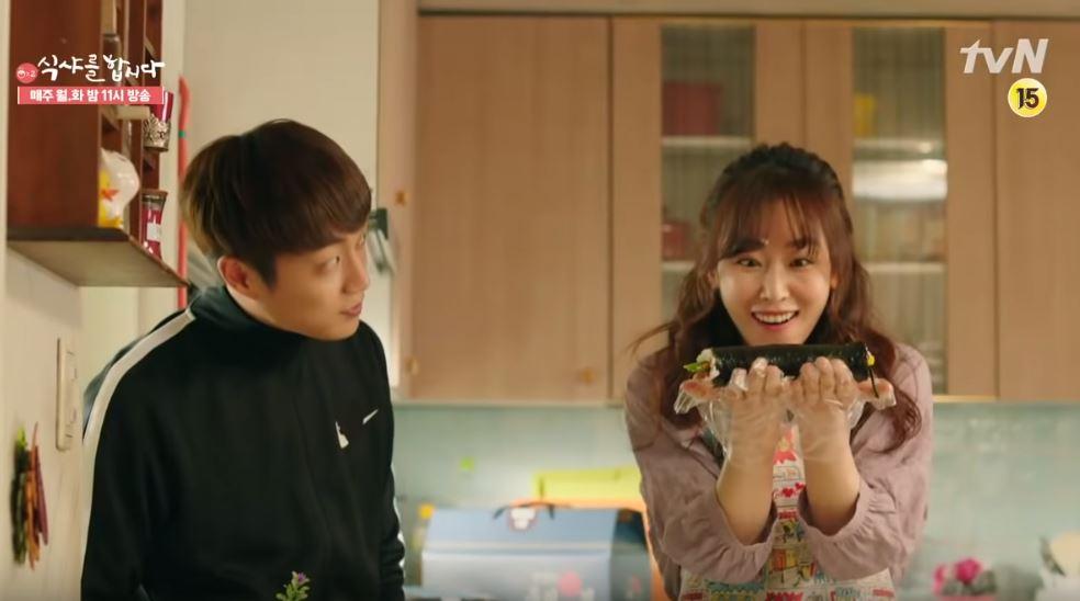 tvN韓国ドラマ「식샤를 합시다2」のキンパ写真