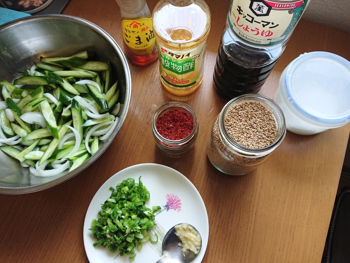 キュウリキムチ(オイムチム)の簡単レシピの材料