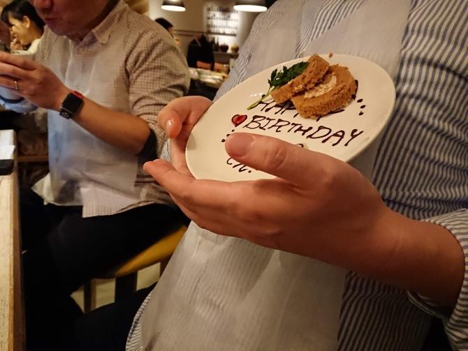 新宿の焼肉屋『エイジング・ビーフTOKYO』誕生日