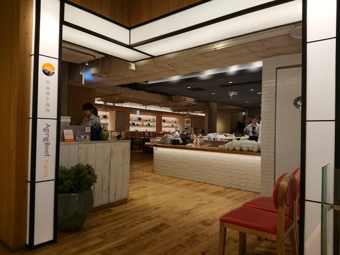 新宿の焼肉屋『エイジング・ビーフTOKYO』