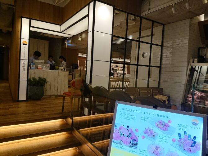新宿の焼肉屋『エイジング・ビーフTOKYO』2