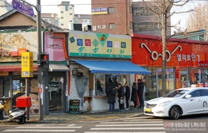 용문시장 싱싱나라 김밥 줄서서 먹는 김밥집의 비결 (보이는대로 느끼는대로)