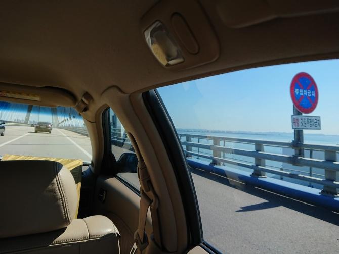 仁川大橋の写真