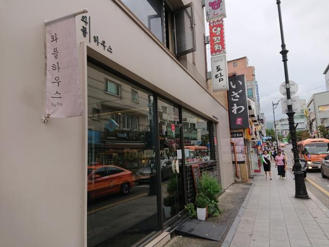 韓国のかき氷、パッピンスのお店の写真