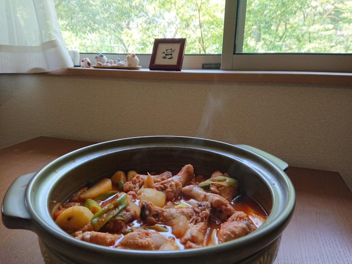 タットリタン(韓国の旨辛鶏肉じゃが料理)のレシピ