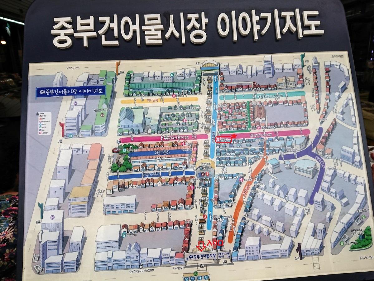 韓国の中部市場の写真