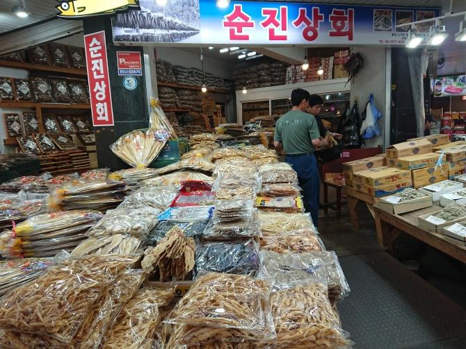 韓国のスーパーで購入した調味料・食べ物の写真:干し鱈のスープ(プゴク)