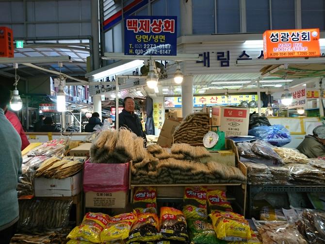 韓国の中部市場のお店の写真:春雨