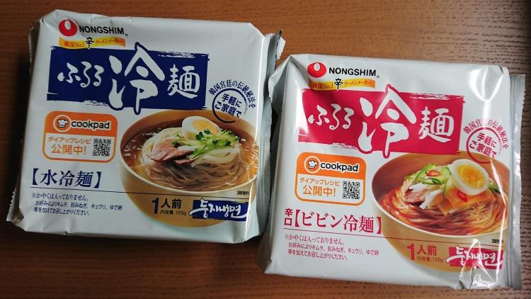 ふるるレトルト冷麺の写真
