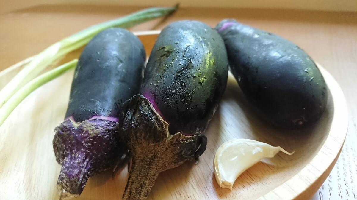 茄子のナムルの材料