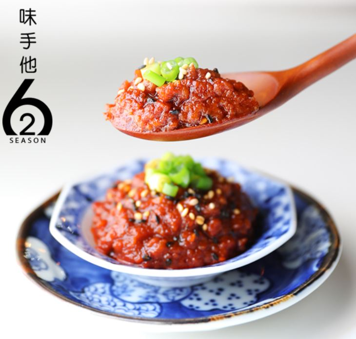 소고기고추장볶음, 약고추장 만드는법 비빔밥 양념장으로도 좋죠(Naver Blog)