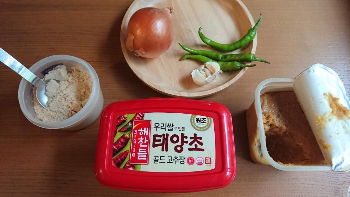 サムジャンのレシピ材料と調味料