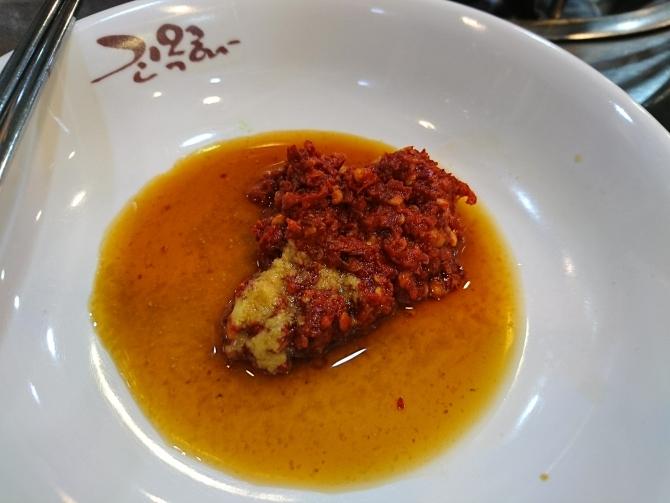 タッカンマリの食べ方の写真(タレの準備)