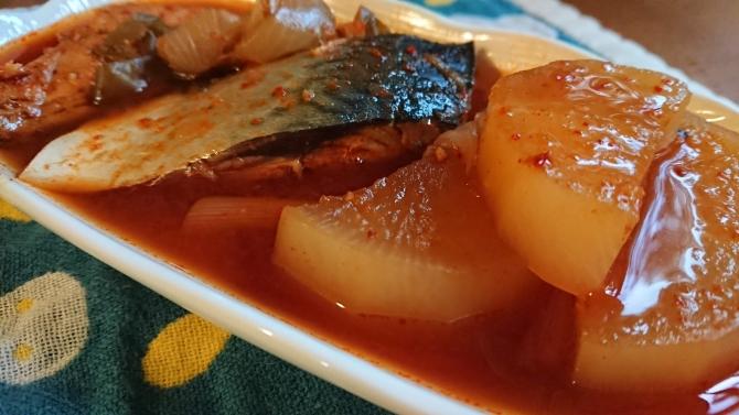 鯖と大根のコチュジャン煮(韓国の煮付けレシピ)の写真