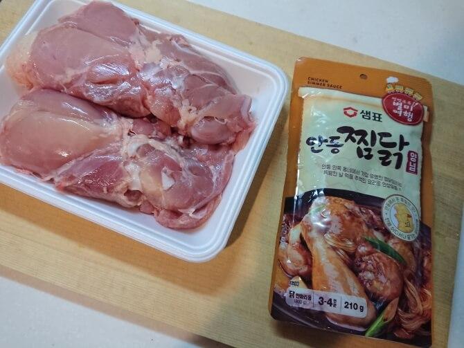 韓国のスーパーで購入した調味料・食べ物の写真:チムタク
