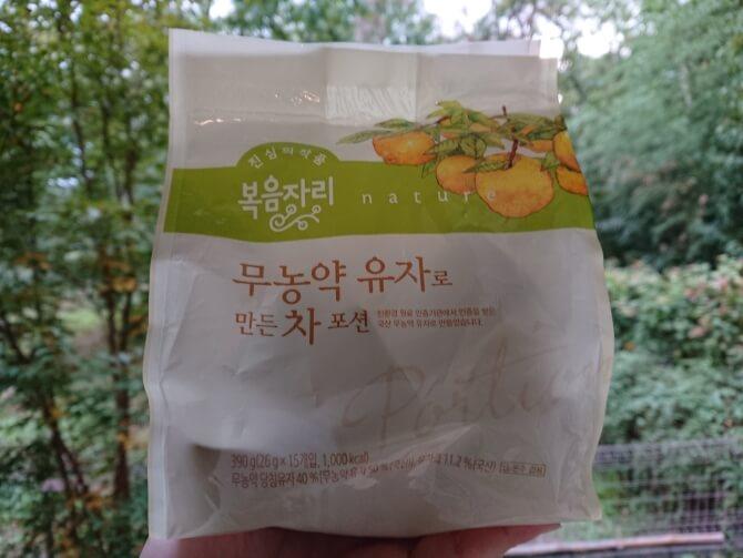 韓国のお土産:ゆず茶