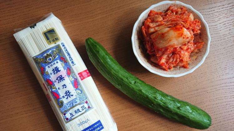韓国ビビン麺の材料写真