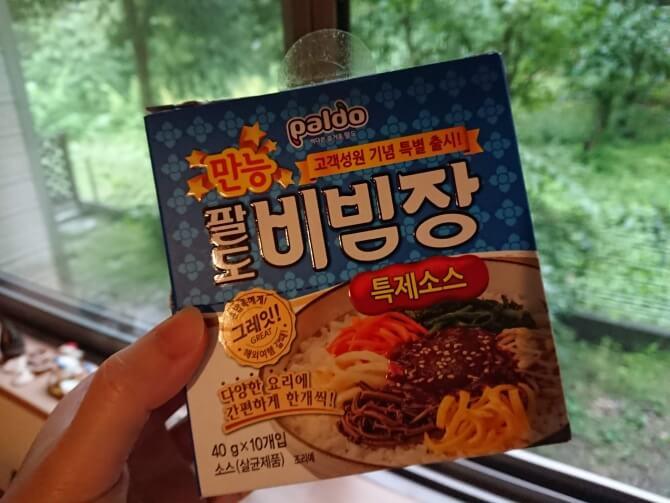 韓国のスーパーで購入した調味料・食べ物の写真:ビビンバのタレ