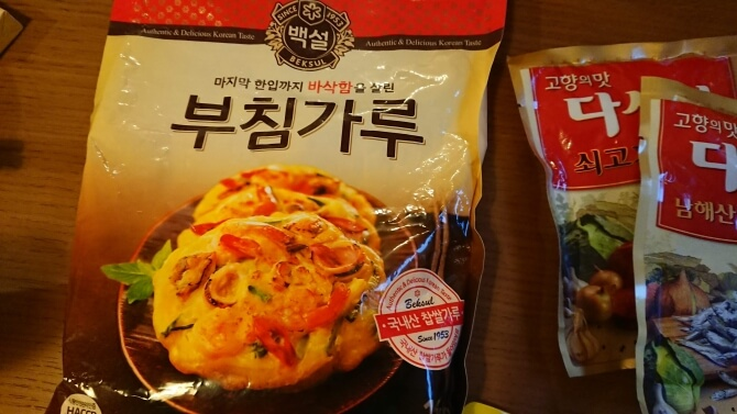 韓国のスーパーで購入した調味料・食べ物の写真:チヂミ粉
