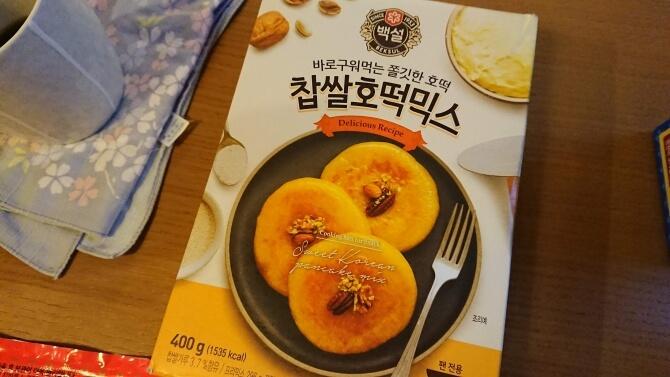 韓国のスーパーで購入した調味料・食べ物の写真