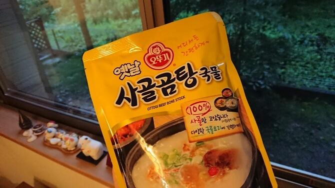韓国のスーパーで購入した調味料・食べ物の写真:ブデチゲのスープ
