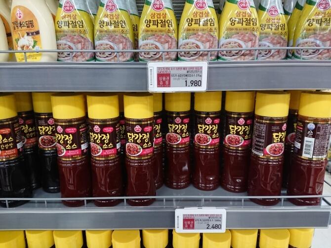 韓国のスーパーで購入した調味料・食べ物の写真:ヤンニョムチキンのタレ