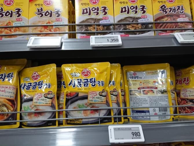 韓国のスーパーで購入した調味料・食べ物の写真:コムタン
