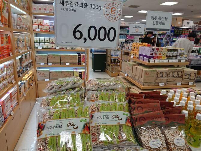 韓国のスーパーで購入した調味料・食べ物の写真:お菓子