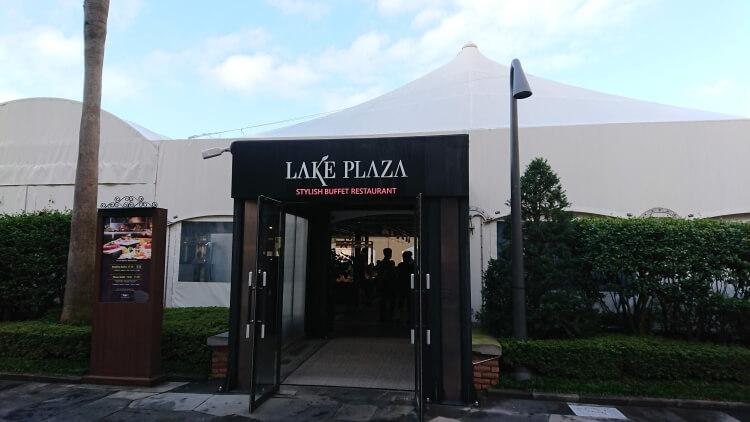 チェジュ島旅②:ロッテホテルのレストラン写真