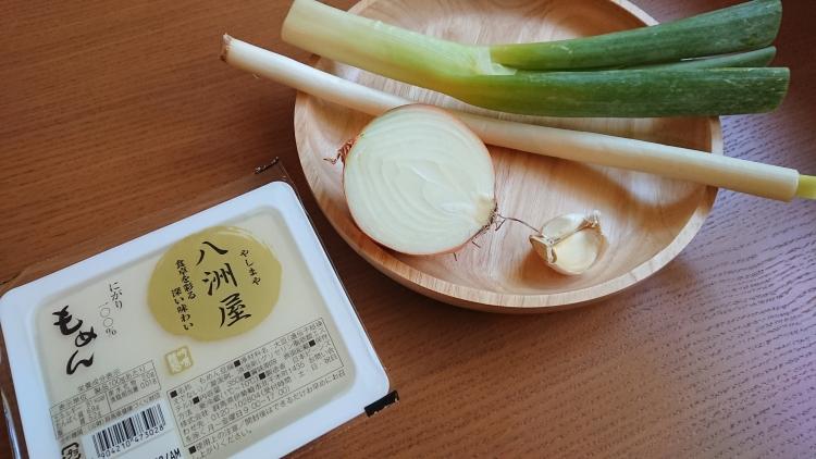 韓国家庭料理:豆腐のおかずの材料写真