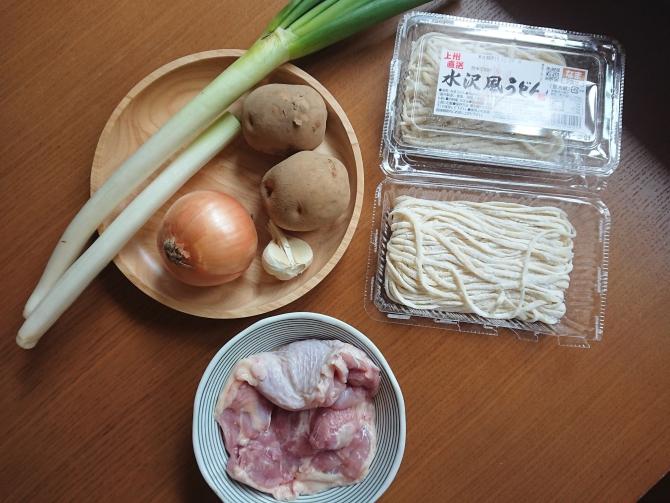 カルグクス(うどん)のレシピ材料
