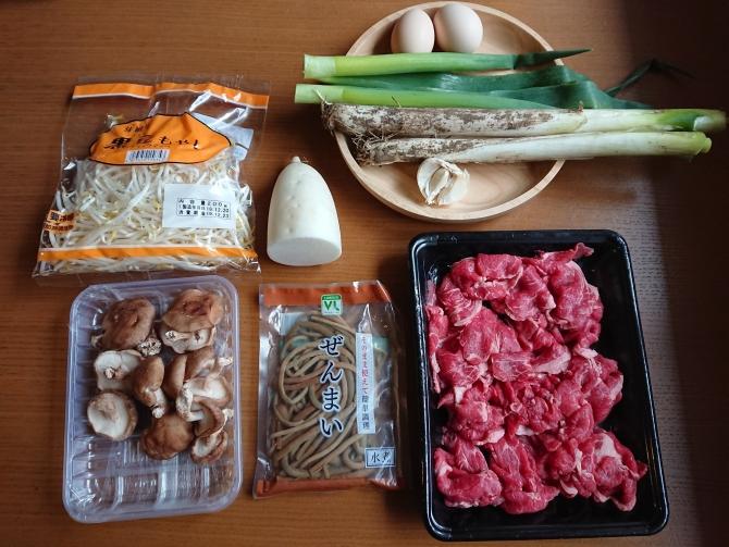 韓国の本格味!ユッケジャンの簡単レシピ:材料
