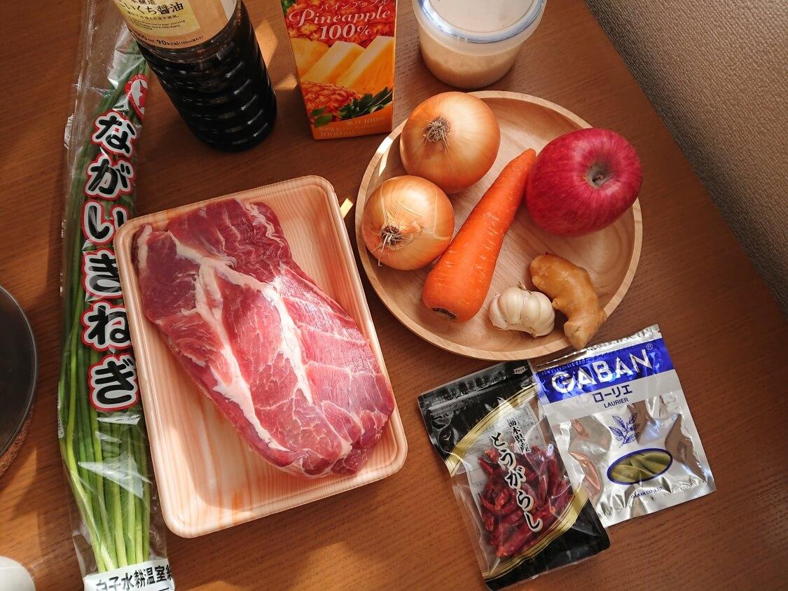 韓国料理カルビチムの簡単レシピの材料