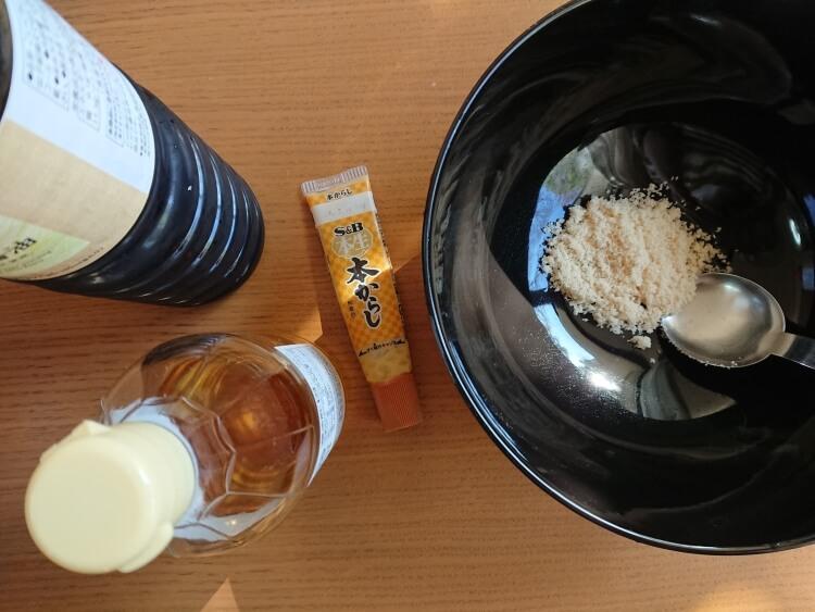 サムギョプサル:玉ねぎサラダのレシピ
