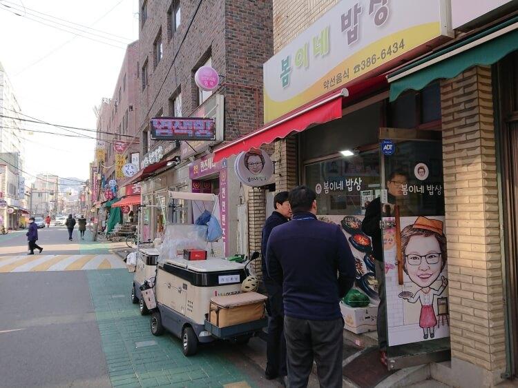 ソウル、地元で人気の小さなごはん屋さん