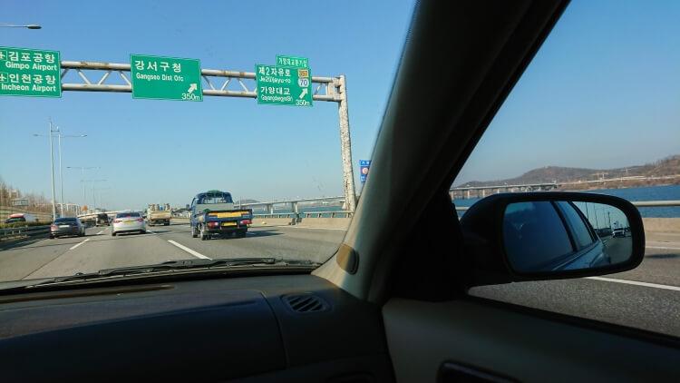 ソウルでドライブ