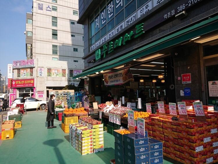 韓国のスーパーの風景