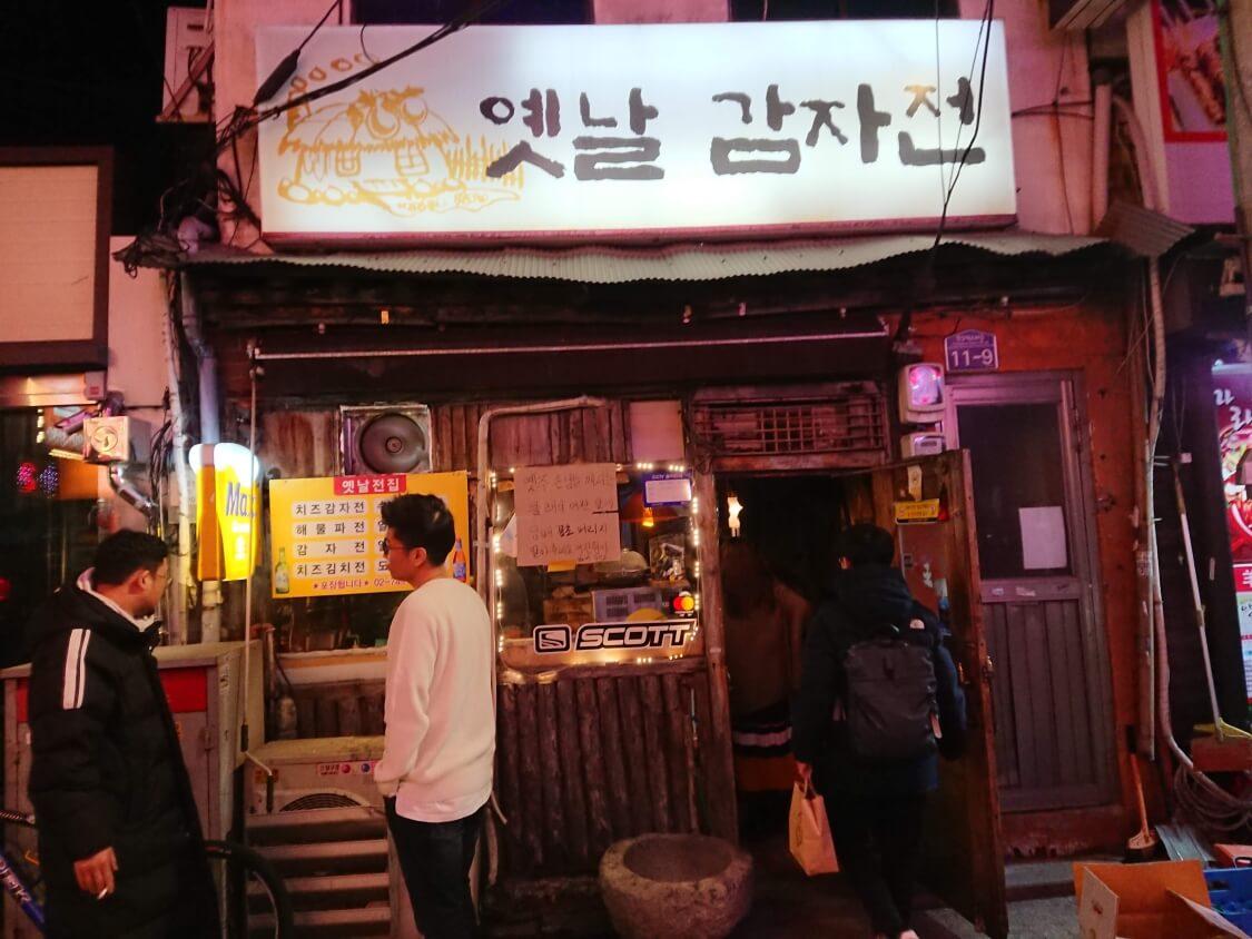 韓国の人気居酒屋