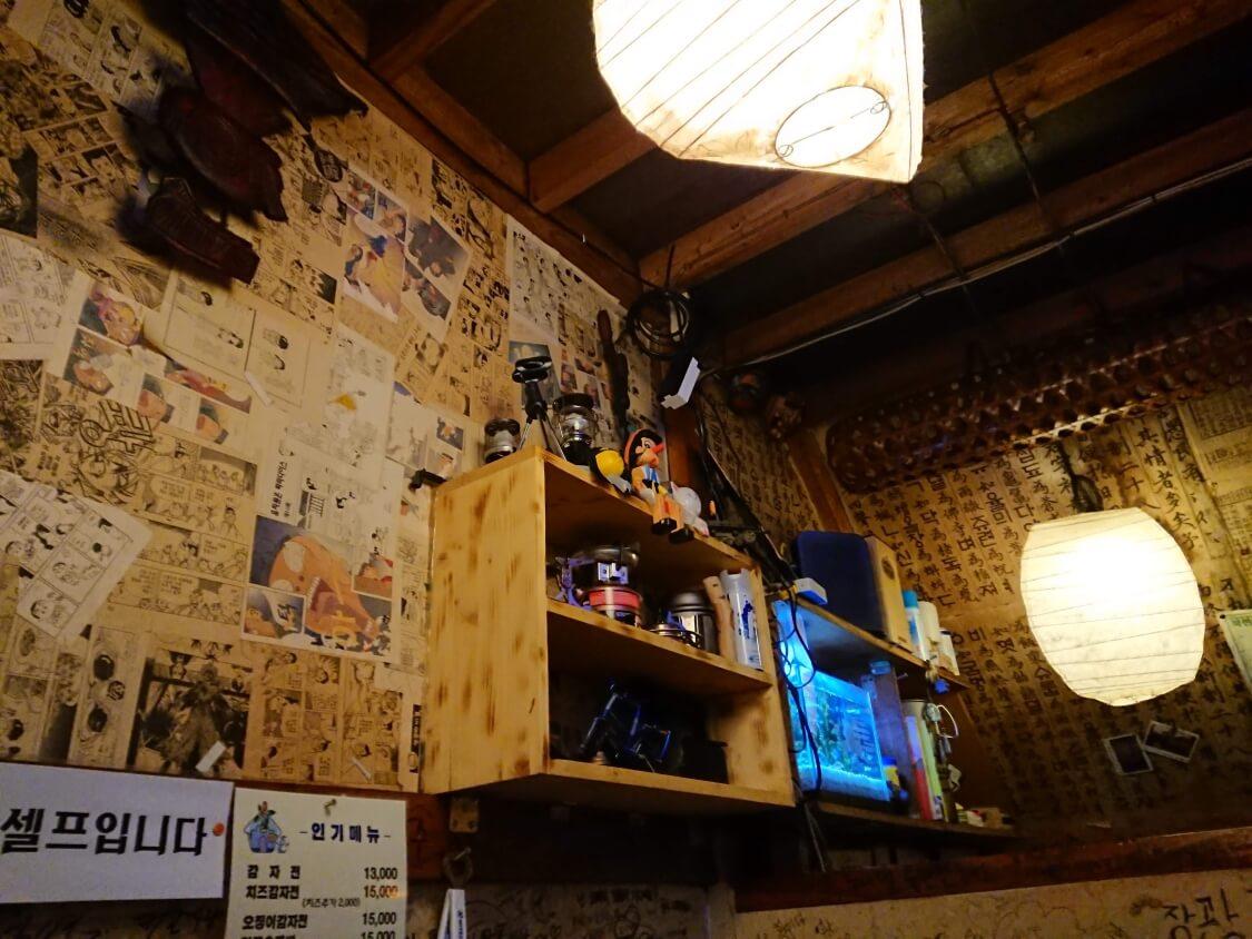 ソウルの人気居酒屋メニュー