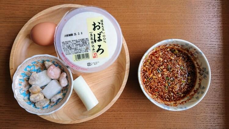 白いスンドゥブチゲのレシピの材料