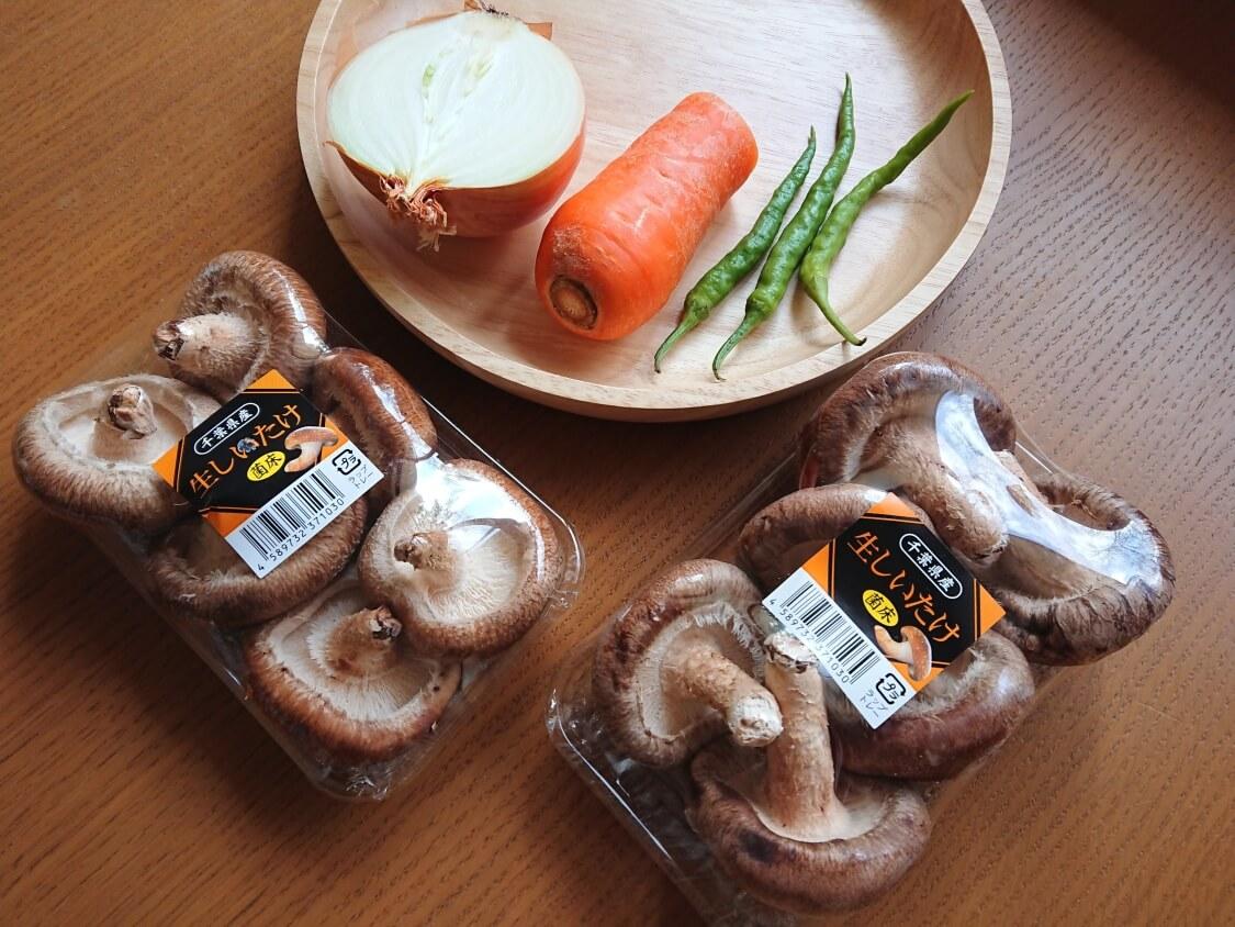 きのこの炒め物の韓国レシピ。材料の写真