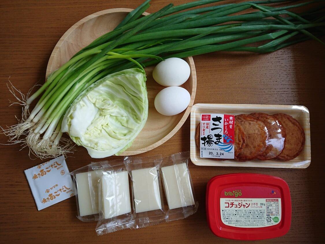 甘辛お餅★トッポギの韓国レシピの材料