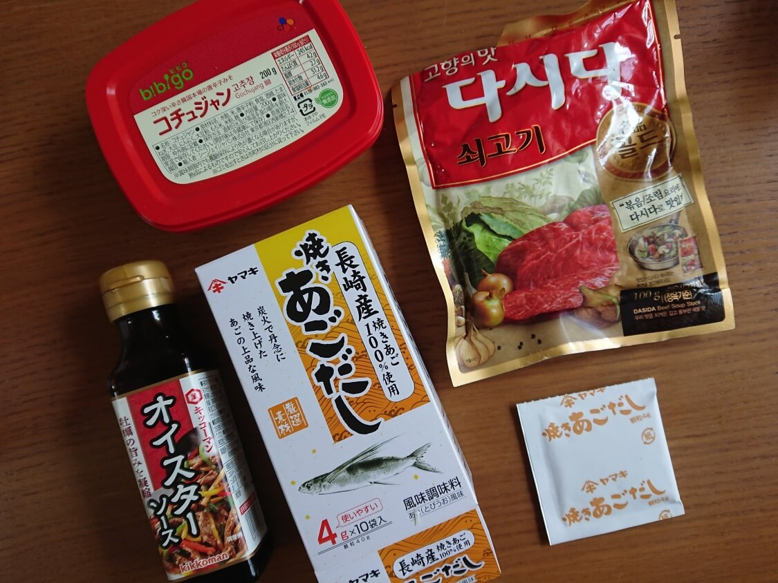 甘辛お餅★トッポギの韓国レシピの調味料
