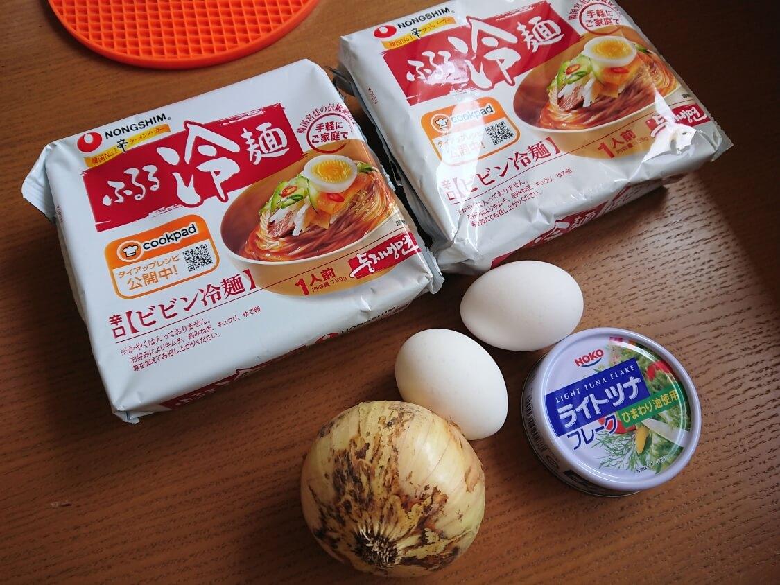 「ふるる冷麺」の作り方と具材