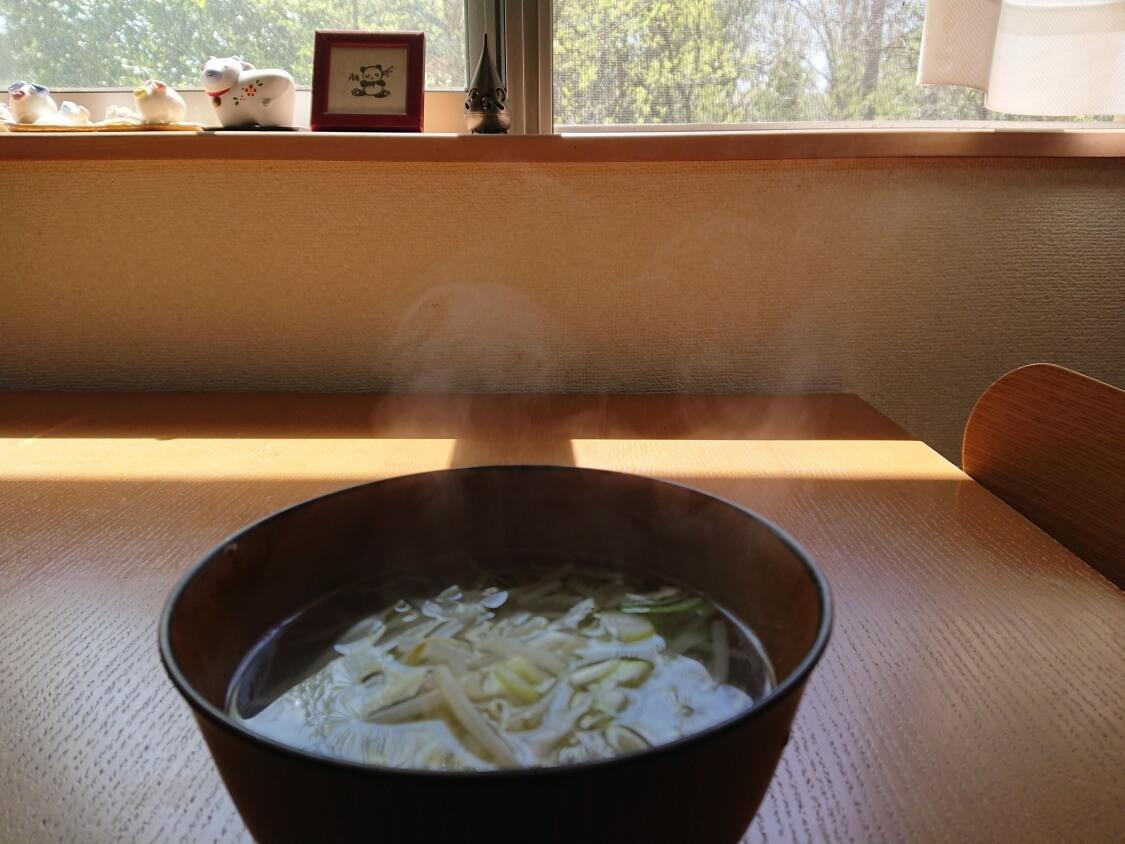 韓国もやしスープの完成