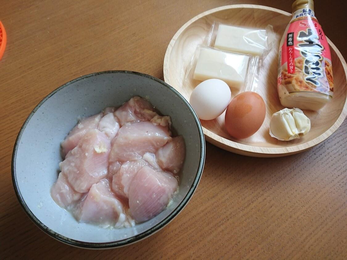 ヤンニョムチキンの韓国レシピの材料
