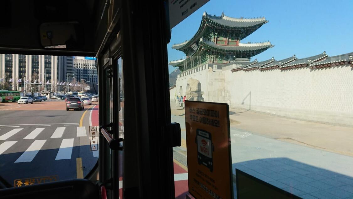 韓国ソウルの景福宮(キョンボックン)に到着